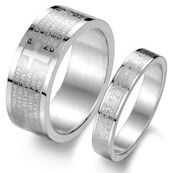 Парные кольца - Спаси и сохрани