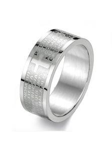 Мужское кольцо - Спаси и Сохрани