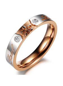 Женское кольцо - Настоящая любовь