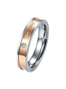 Женское кольцо - Единство