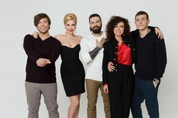 Группа Банд'Эрос: яркие луки в стиле classic