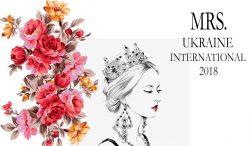 Mrs. Ukraine International 2018 - Ⅰ американский конкурс красоты в Украине