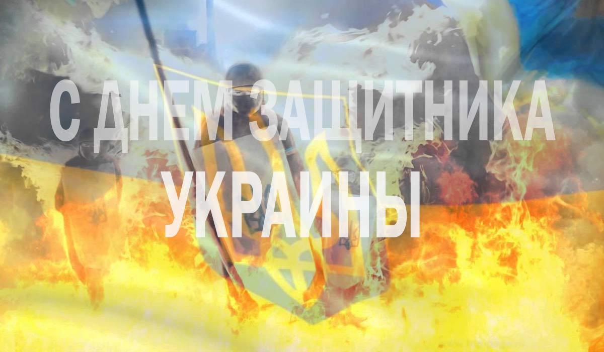 График работы шоу рума DiaDemaGrand — День Защитника Украины 2018