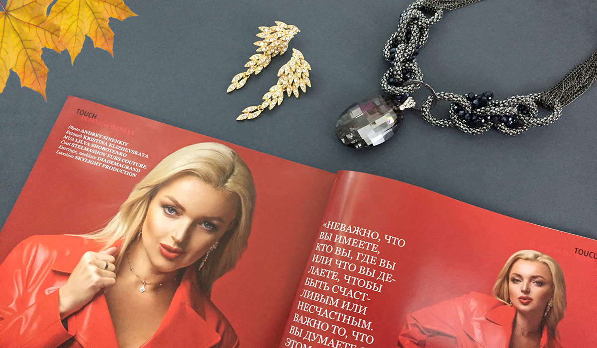 Lady in Red с DiaDemaGrand в журнале TOUCH Magazine #39